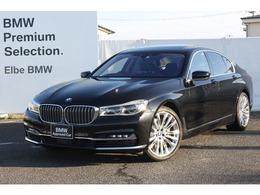 BMW 7シリーズ 750i デザインピュアエクセレンス レザーS/R