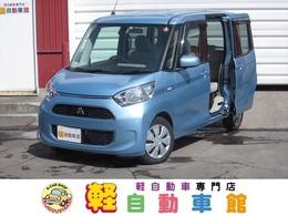 三菱 eKスペース 660 M eアシスト 4WD アイドリングストップ ナビ・TV