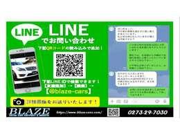 ホームページはこちら!   http://www.blaze-cars.com   毎日ブログ更新中です!