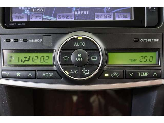 アリオンのオートエアコンはシンプルな作りで、操作が簡単なプッシュ式になっています。