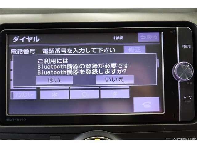 Bluetooth機能搭載。車とスマホやiPhoneをペアリングしておけばハンズフリー電話はもちろん、スマホやiPhone内の音楽を車のスピーカーで流すこともできますよ。