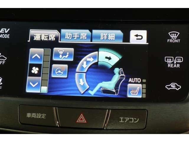 エアコンや車両設定などの各種操作をこちらの画面から操作可能です。操作頻度の高いスイッチはあえて画面内に取り込まずに画面左右に配置し、ドライバーの使いやすいさに配慮しています。
