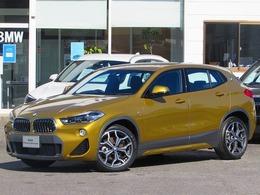 BMW X2 xドライブ18d MスポーツX ディーゼルターボ 4WD 認定中古車 禁煙車 ワンオーナー