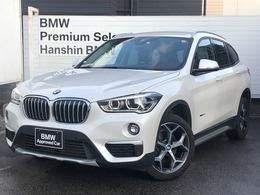 BMW X1 xドライブ 18d xライン 4WD 認定保証黒レザーACCヘッドアップLEDライト