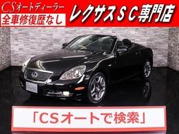 レクサス SC 430 Mレビンソン/黒革/Sヒーター/HID/禁煙