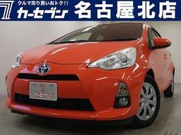 トヨタ アクア 1.5 S ナビ/フルセグ/Bluetooth/シートヒーター