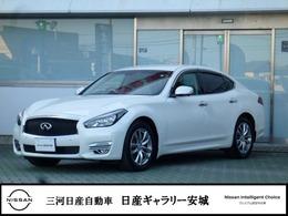 日産 フーガ 2.5 250GT 純正HDDナビ・フルセグTV・インテリキ