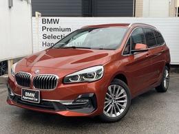 BMW 2シリーズグランツアラー 218d ラグジュアリー 認定保付黒革コンフォートPKGLEDヘッドETC