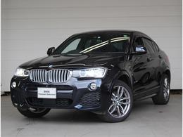 BMW X4 xドライブ28i Mスポーツ 4WD ACC 全周カメラ リヤモニター