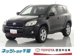 トヨタ RAV4 2.4 G /タイヤ4本新品・HDDナビ・フルセグ・ETC