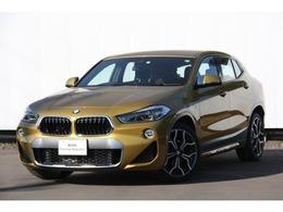 BMW X2 sドライブ18i MスポーツX DCT アクティブクルーズC ヘッドアップD