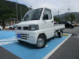 日産 クリッパートラック 660 DXエアコン付 4WD 保証付 パートタイム4WD 5速ミッション
