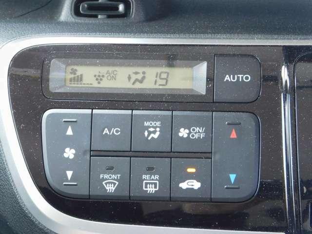 エアコン操作パネルの画像です!新車店からの下取りをはじめ厳選して仕入れた優良中古車をご紹介いたします!ご希望のお車をお探しいたします!ホンダ車のことならお任せください!