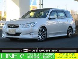 スバル エクシーガ 2.0 i Sスタイル ナビ地デジ・ガラスルーフ・車高調・ETC