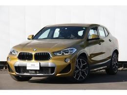 BMW X2 xドライブ20i 4WD アクティブクルーズC ヘッドアップD