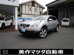 日産 デュアリス 2.0 20G FOUR 4WD ムーンルーフ・ナビ