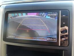 純正ナビ搭載。全周囲カメラ搭載ですので駐車も簡単です。