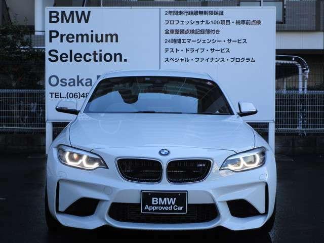 弊社はBMW正規ディーラーでございます。安心の全国登録納車致します。お問い合わせは大阪BMW Plemium Selection 吹田(無料ダイヤル)0066-9711-613077迄お待ちしております。月曜日定休 営業時間10:00~19:00