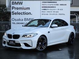 BMW M2クーペ M DCT ドライブロジック 1オーナー車 黒革・カーボントリム・LED