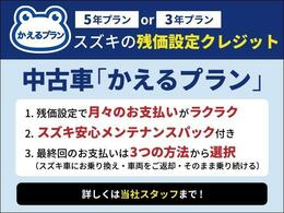 残価設定クレジット【かえるプラン】 対象車です!!