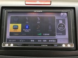 【社外7型SDナビ】運転がさらに楽しくなりますね!! ◆DVD再生可能◆フルセグTV◆Bluetooth機能あり
