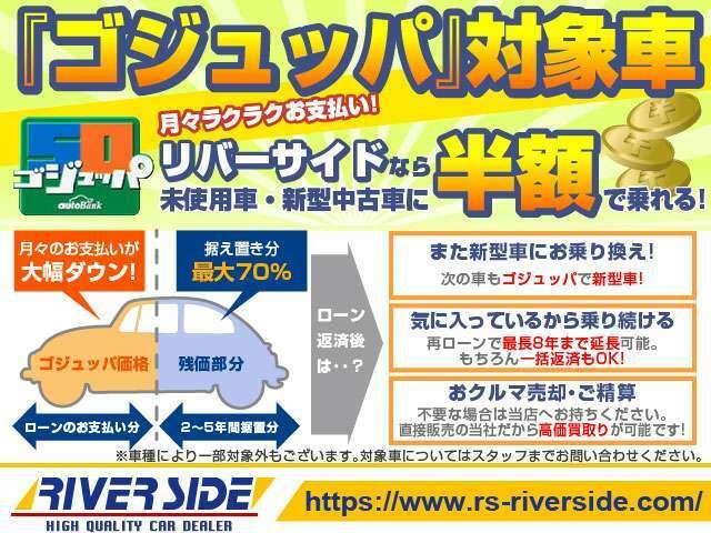当社全店神奈川県内8店舗、総台数800台の中からお客様の一台をお選びください。きっとお客様の理想のお車見つかります!