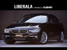 BMW 3シリーズ アクティブハイブリッド 3 ラグジュアリー 茶革 サンルーフ シートヒーター クルコン