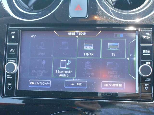 TV視聴やDVD、CD再生、音楽機器の接続など多彩なナビでロングドライブも退屈なく楽しめる日産純正ディーラーオプションナビです。