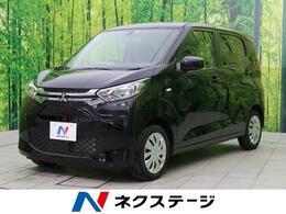 三菱 eKワゴン 660 M 純正オーディオ 禁煙 前席シートヒーター