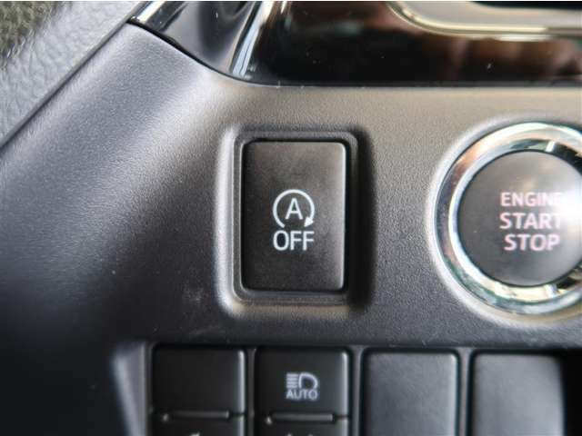 アイドリングストップ機能が付いてます。信号待ちや一時停止時に、エンジンのアイドリングを自動的にストップ。ブレーキペダルから足を離すだけで素早く再始動します。