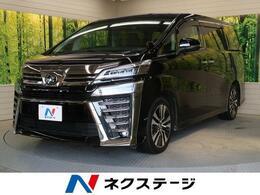 トヨタ ヴェルファイア 2.5 Z Gエディション 11型BIGX サンルーフ 12型後席モニター