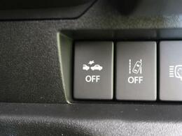 衝突軽減ブレーキ】装備車両。ハッ!とした瞬間をサポートしてくれます。衝突事故などの被害を最小限に抑えてくれます。くれぐれもわき見運転にはご注意ください♪
