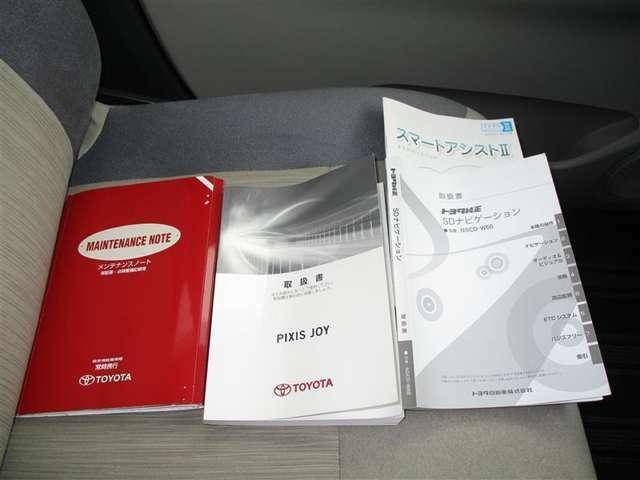 整備手帳、取り扱い説明書もしっかりと揃ってます。