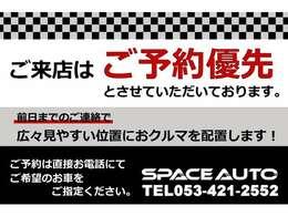このたびはSPACEAUTOのお車をご覧いただき、誠にありがとうございます!