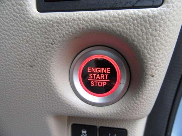 プッシュスタートでエンジン始動することができます♪