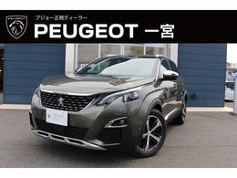プジョー 3008 GT BlueHDi 8AT 新車保証継承 元試乗車