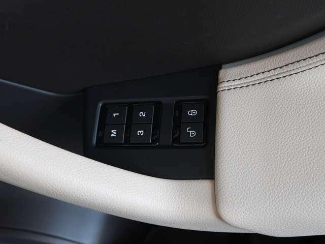ドライブポジションを3名までメモリー可能です。