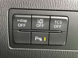 アイドリングストップ、車線はみ出し警告、トラクションコントロール、クリランスソナーなど機能も充実!