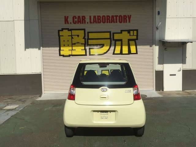 【価格】【品質】【サポート】に徹底的にこだわった自動車販売店です!