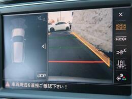 ●リアビューカメラ●パークディスタンス『後退時に後方の状況をディスプレイ上に映し出すことで後方視野の心配もこれで安心です。加えて前後バンパーに装着されたセンサーが障害物もキャッチします。』