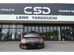車両販売の他にも、下取りやカスタムも対応しております!