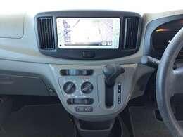 こちらのナビはCD、DVD視聴可能です。楽しみながら運転できますね。
