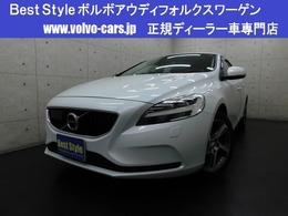 ボルボ V40 T3モメンタムインテリテン 2017モデル/半革/純ナビ/Bカメラ/1オナ/保
