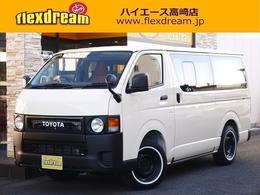 トヨタ ハイエースバン 2.8 DX ロング ディーゼルターボ 4WD