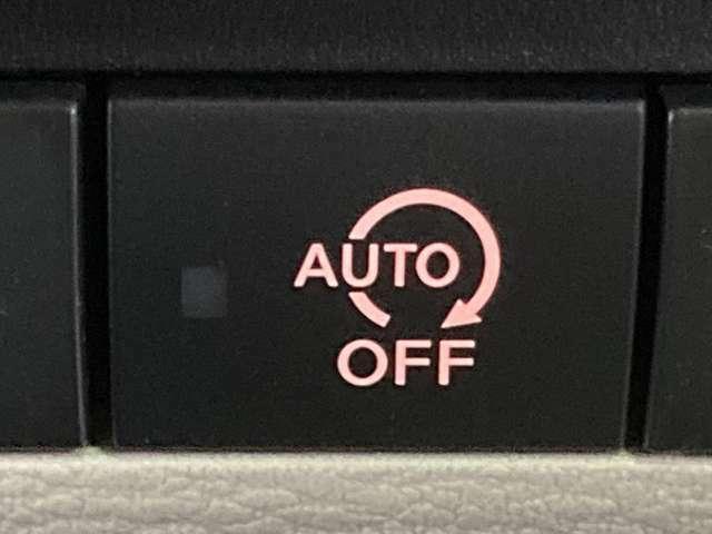 ◆アイドリングストップ【停車時にブレーキを踏むことでエンジンを停止し、燃費向上や環境保護に繋げるという機能です。】
