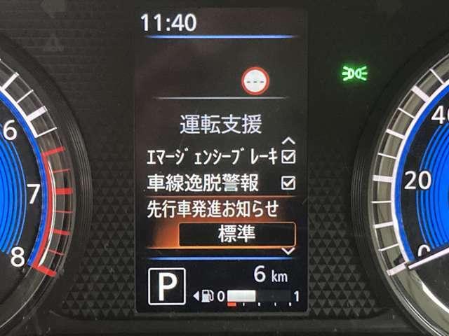 ◆先行車発信お知らせ機能【先行車が走り出した際に音で教えてくれる便利な装備の一つです。】