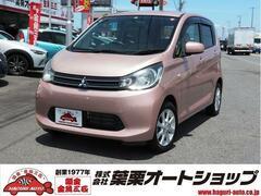 三菱 eKワゴン の中古車 660 G 愛知県一宮市 49.8万円