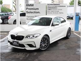 BMW M2コンペティション M DCTドライブロジック ワンオーナー車 ブラックレザ- HIFI付