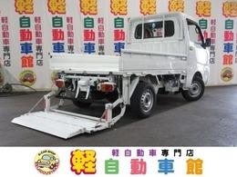 ダイハツ ハイゼットトラック 660 コンパクトテールリフト 3方開 4WD ABS