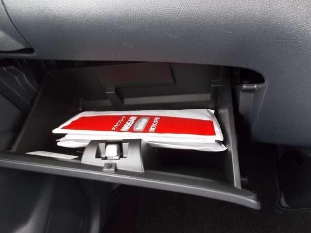 車検証など小物の収納に役立ちます。